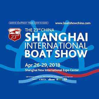China (Shanghai) International Boatshow